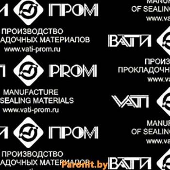 Паронит ВАТИ-44
